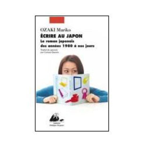 Welovewords ecrire au japon le roman japonais depuis for Kitchen yoshimoto summary
