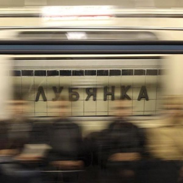 700471 a sign that reads lubyanka is seen through a window of a moving train at lubyanka metro station in m
