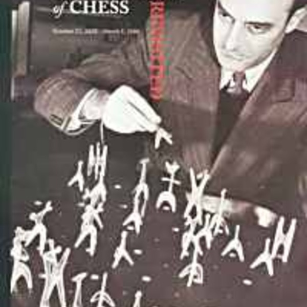 Julian levy and the noguchi chess set  1944